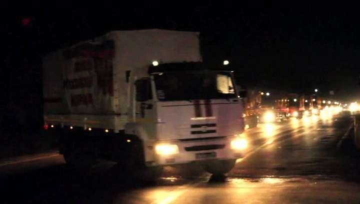 В Донбасс отправилась 57-я колонна с гуманитарной помощью из России