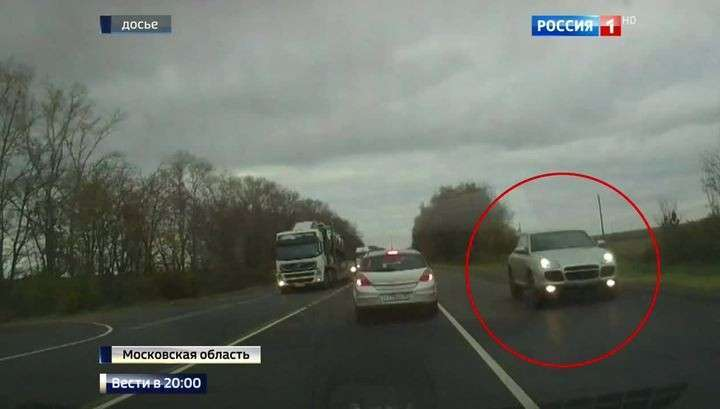 Водители ищут придурка на Porsche, спровоцировавшего жуткую аварию под Воскресенском