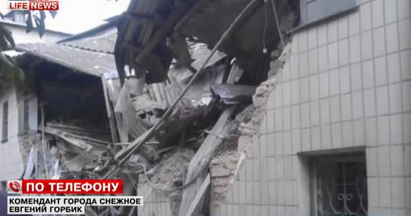 Бомбёжка городка Снежное, Донецкой области на Украине