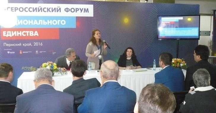 Закулисная деятельность российской государственной машины
