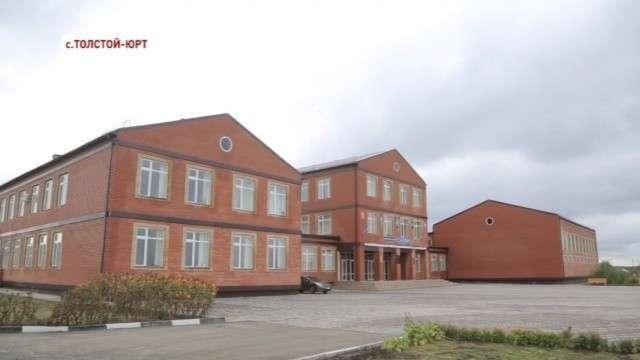 1. В Чечне построена новая школа на 480 мест Сделано у нас, политика, факты
