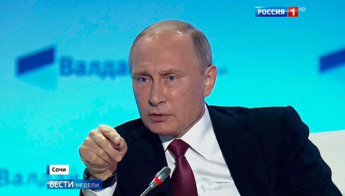 Владимир Путин рассказал на Валдае о западной бредовой чуши