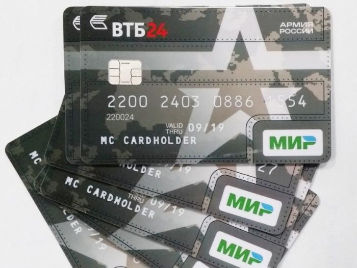 Российский банк ВТБ24 приступил к выпуску карт ПС Мир
