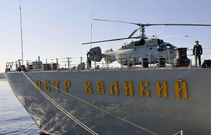 Российская авианосная ударная группа прибыла в Средиземное море