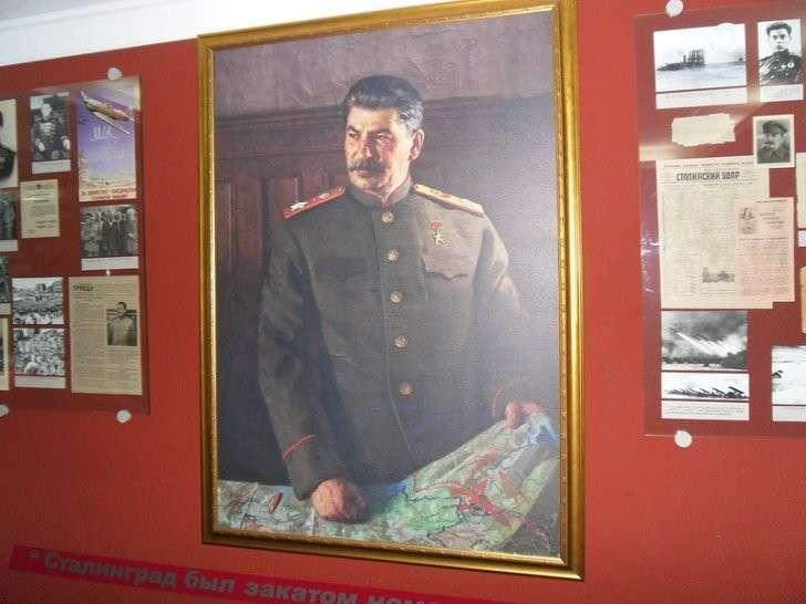 музей сталина волгоград