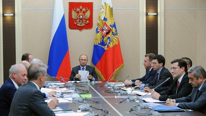 Владимир Путин провёл совещание по вопросам развития электронной торговли в России