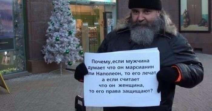 Паразиты планируют гей-парады во всех крупных городах Урала