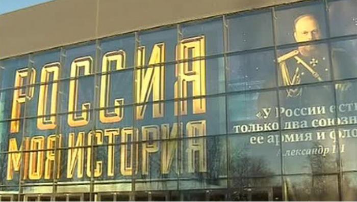 В День народного единства в России пройдёт более 1000 мероприятий