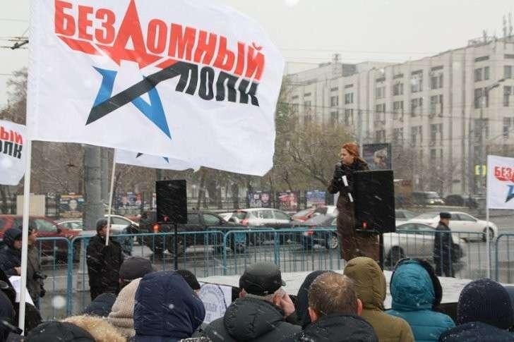 Русские офицеры против коррупции: митинг «Бездомного полка» в Москве