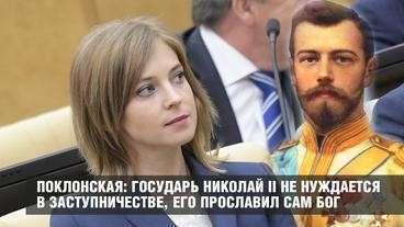 Николай II в Англии был фельдмаршалом, а в России – только полковником!