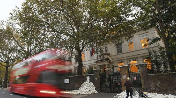 ПосольствоРФ направило ноту вМИД Великобритании