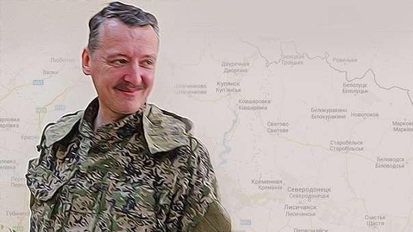Стрелков: Освобождение Киева от оккупировавшей его банды педофилов, сектантов и прочей мрази является одной из главных целей нашего похода