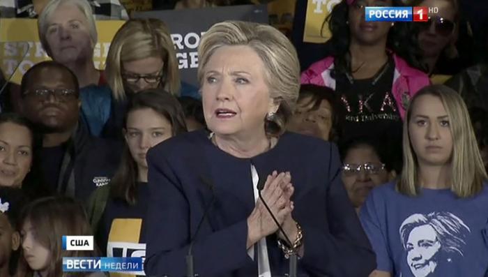 В своё время Клинтон убила Каддафи ради кресла Обамы