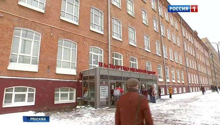 За российским гражданством из Москвы придётся ехать в Сахарово