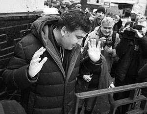 Саакашвили обещает не сдаваться и начать «начать новый этап борьбы»