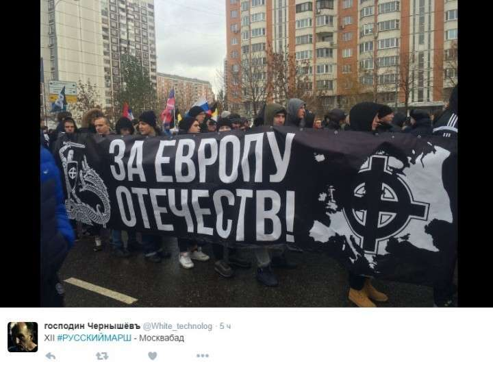 Марш нацистов по Москве почему-то называющих себя русскими. Краткий разбор