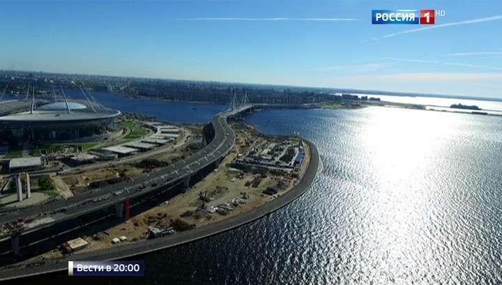В Санкт-Петербурге открыт Западный скоростной диаметр