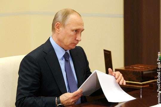 Владимир Путин направил телеграмму Дональду Трампу
