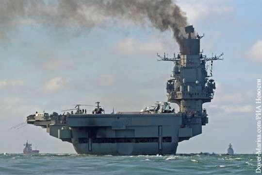 Голландскую подлодку заметили при попытке «неуклюже» сблизиться с авианосной группой ВМФ России