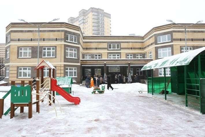 1. В г. Долгопрудный Московской области открыли детский сад Сделано у нас, политика, факты