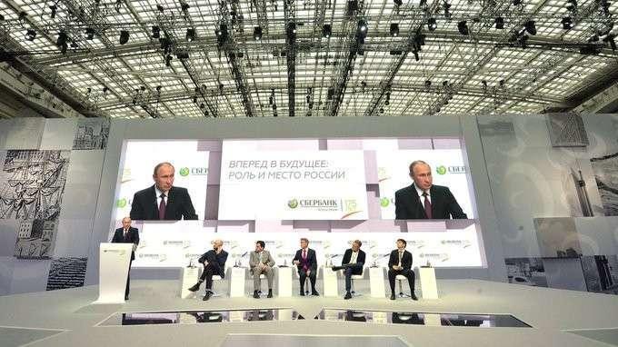 Выступление наконференции «Вперёд вбудущее: роль иместо России»