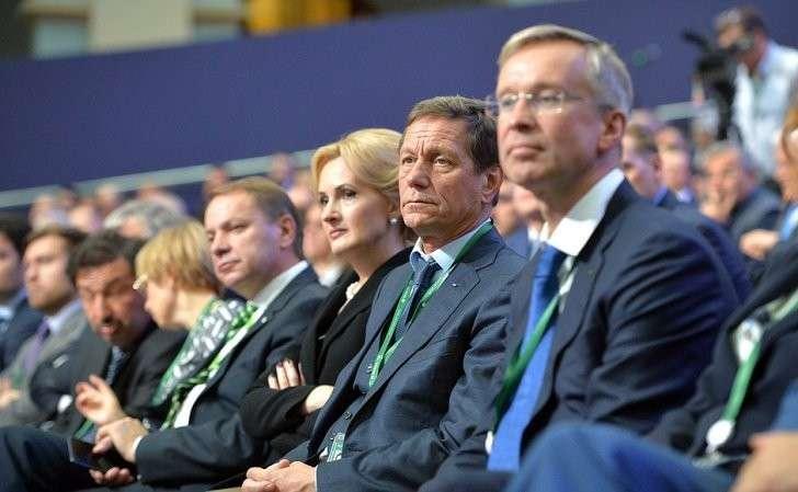 Международная конференция «Вперёд вбудущее: роль иместо России».