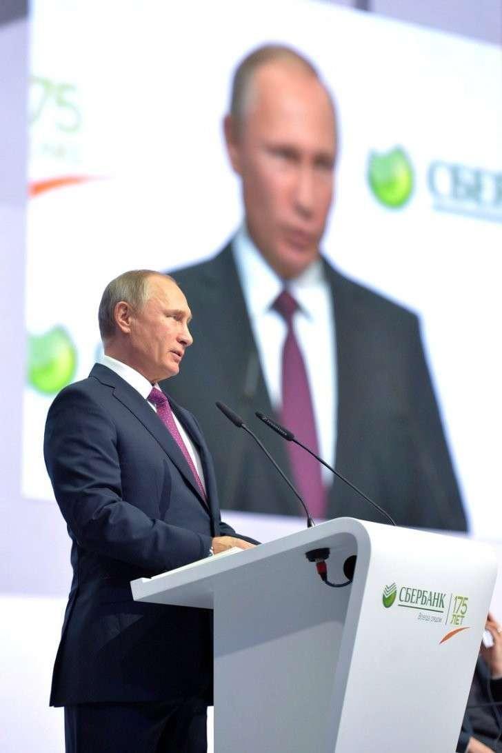 Намеждународной конференции «Вперёд вбудущее: роль иместо России».