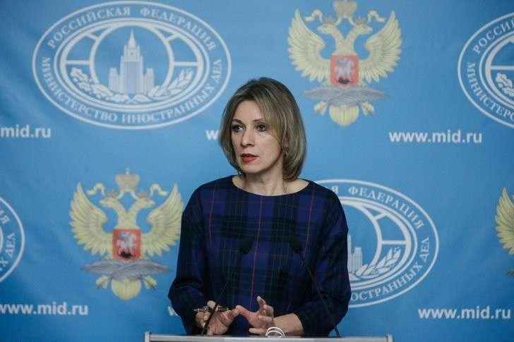 Брифинг официального представителя МИД России М.В. Захаровой, Москва, 10 ноября 2016 года