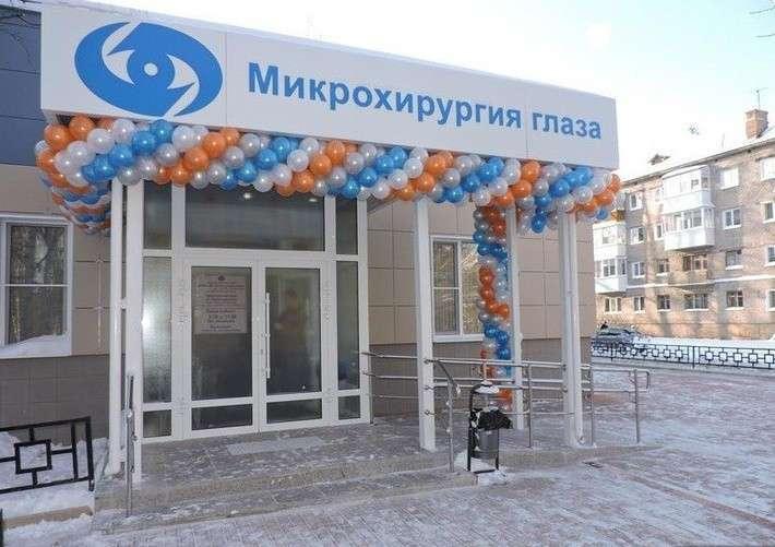 В Свердловской области открылось представительство МНТК «Микрохирургии глаза»