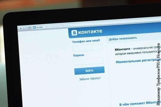Российские соцсети наносят ответный удар: помогут украинским гастарбайтерам с денежными переводами