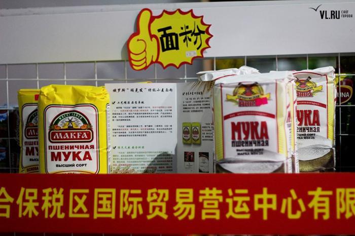 Китай стал крупнейшим покупателем российских продуктов питания
