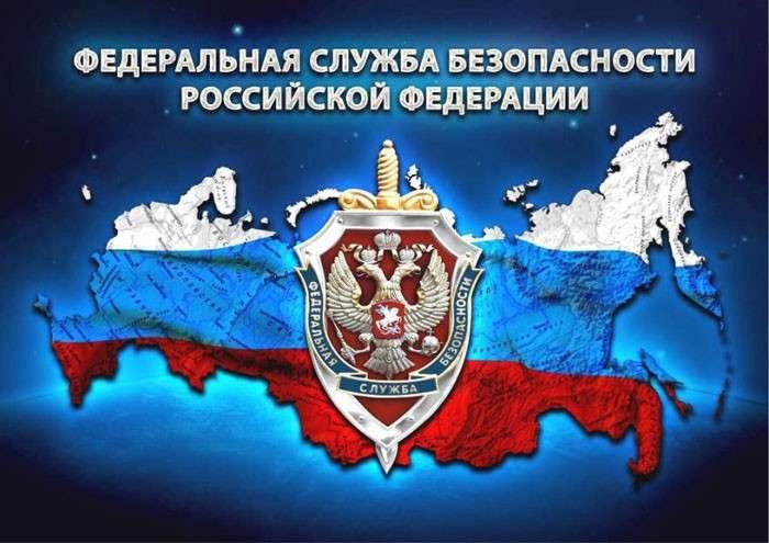 В ФСБ заявили о задержании 10 человек, планировавших теракты в Москве и Петербурге