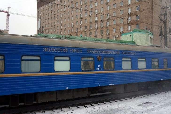 Первый рейс туристического поезда «Золотой Орёл» в Тегеран