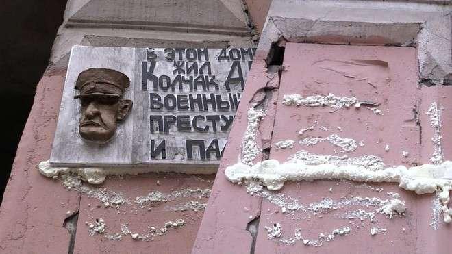 В Санкт-Петербурге установили мемориальную доску царскому адмиралу Колчаку