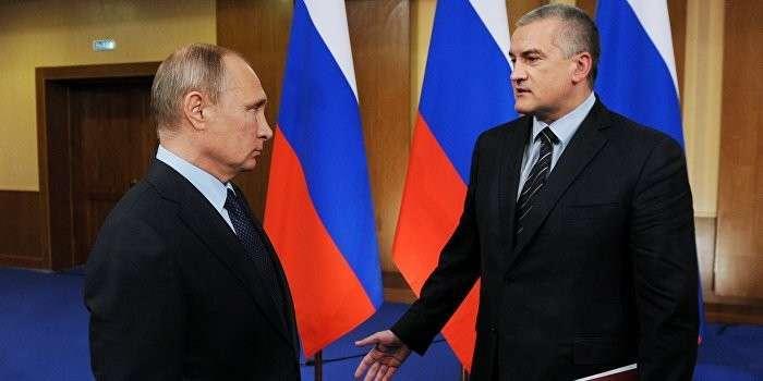 Путин распорядился помочь украинскому Геническу газом