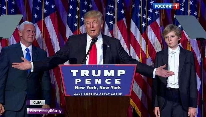 Противники Трампа готовят государственный переворот или это всё шутки юмора?