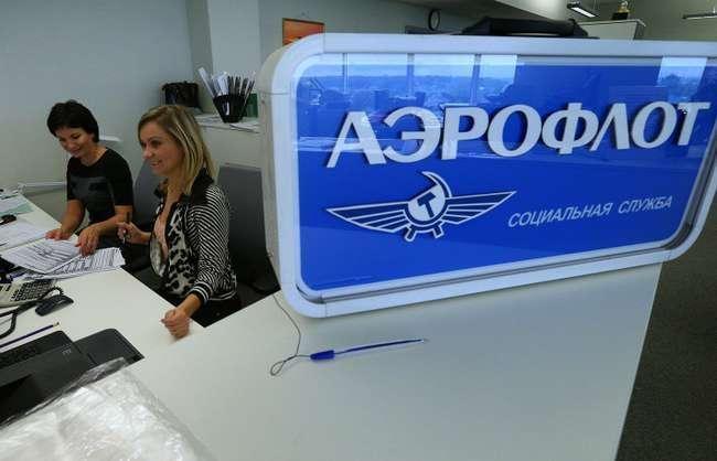 «Аэрофлот» в третий раз признан лучшей авиакомпанией Восточной Европы