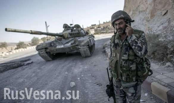 Провал боевиков и смертоносная находка сирийских войск— Сводка изСирии