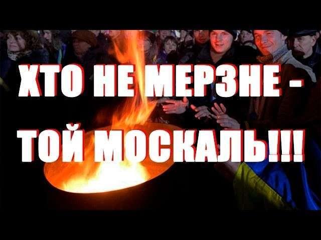 Херсон — Киеву: Cрочно рятуйте, не то сдадимся москалям!