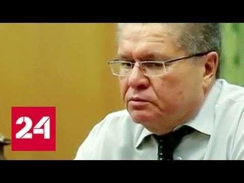 Антилиберальный поворот: в правительстве ждали отставки Улюкаева но не ожидали что он сядет