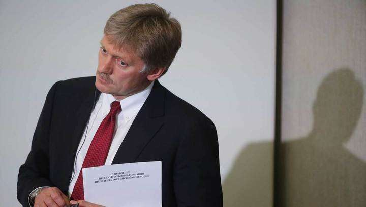 Дмитрий Песков о деле Улюкаева: серьёзные обвинения требуют серьёзных доказательств