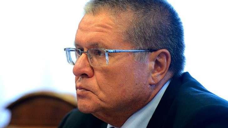 Алексея Улюкаева привезли в Басманный суд — прямая трансляция