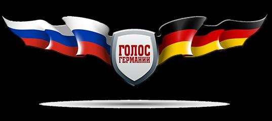 Простые немцы собрали и доставили гуманитарную помощь в Донецк и Луганск
