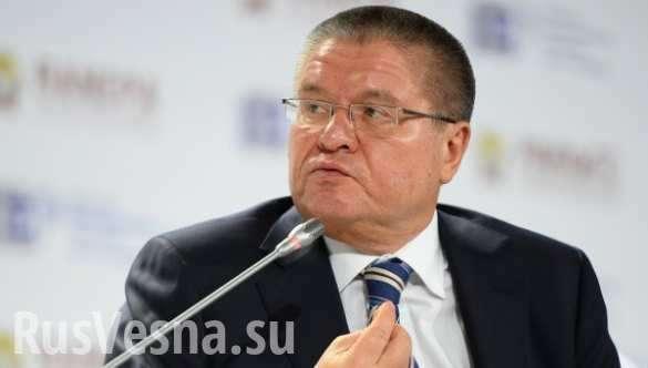 Стало известно, кто мог оказаться на месте Улюкаева | Русская весна