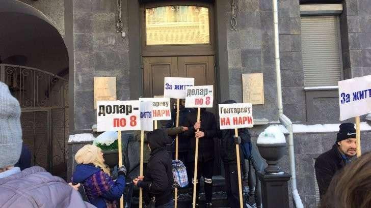 Последний майдан в Киеве ещё не настал - впечатления от протестных акций