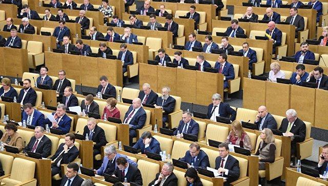 Госдума ввела штрафы для депутатов за прогулы пленарных заседаний