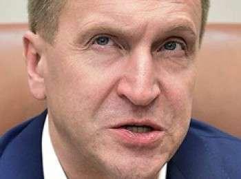 Арест Улюкаева — первый шаг к аресту федерального собаколюба Шувалова
