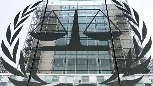 Международный уголовный суд в Гааге. Архивное фото