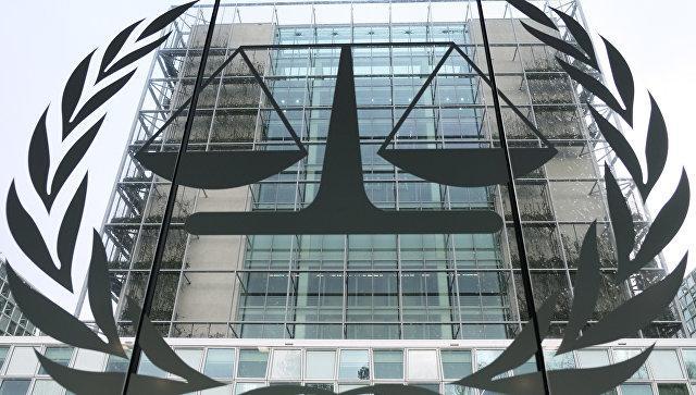 Россия вышла из юрисдикции международного уголовного суда