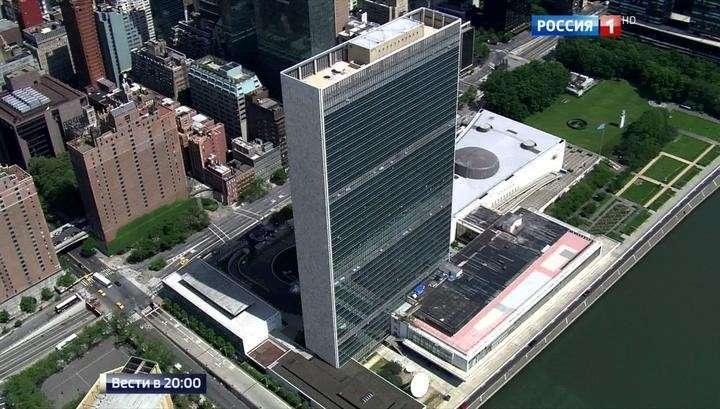 Путин выводит Российскую Федерацию изсоглашения оГаагском трибунале